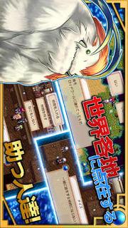 RPG クリスタレイノのスクリーンショット_5