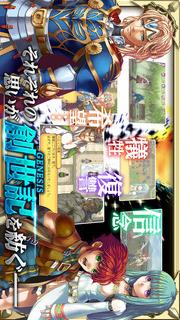 RPG アルファディア ジェネシス2のスクリーンショット_2