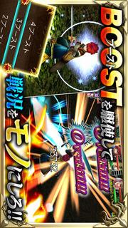 RPG アルファディア ジェネシス2のスクリーンショット_3