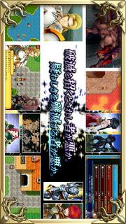 RPG アルファディア ジェネシス2のスクリーンショット_4