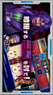 RPG ファナティックアースのスクリーンショット_3