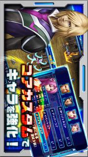 RPG ファナティックアースのスクリーンショット_4