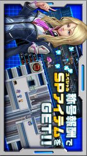 RPG ファナティックアースのスクリーンショット_5