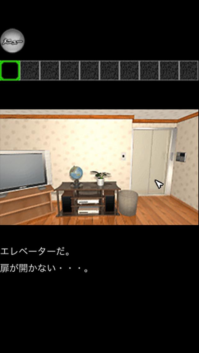 脱出ゲーム 2ndのスクリーンショット_2
