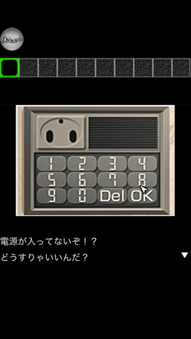 脱出ゲーム 2ndのスクリーンショット_3