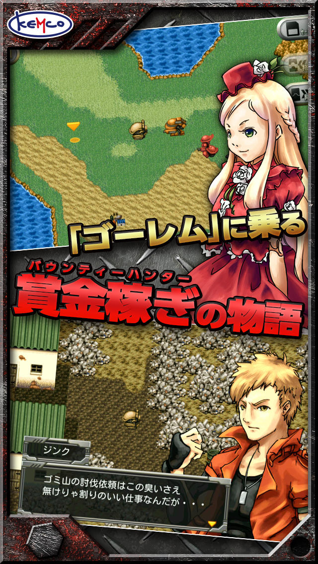 RPG ラスト&ゴーレムのスクリーンショット_2