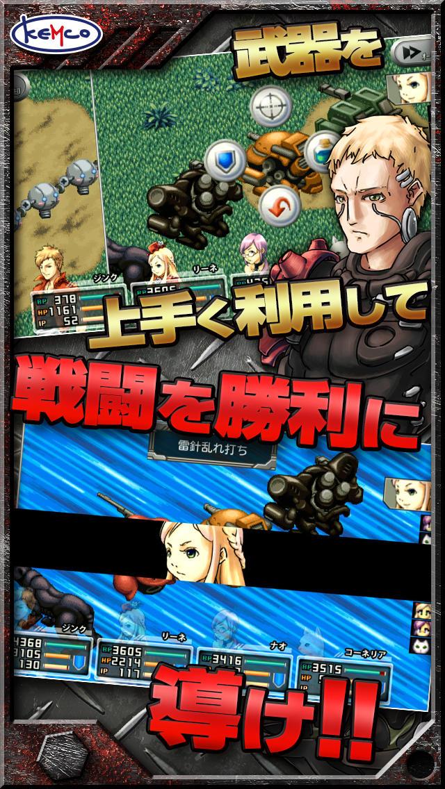 RPG ラスト&ゴーレムのスクリーンショット_3