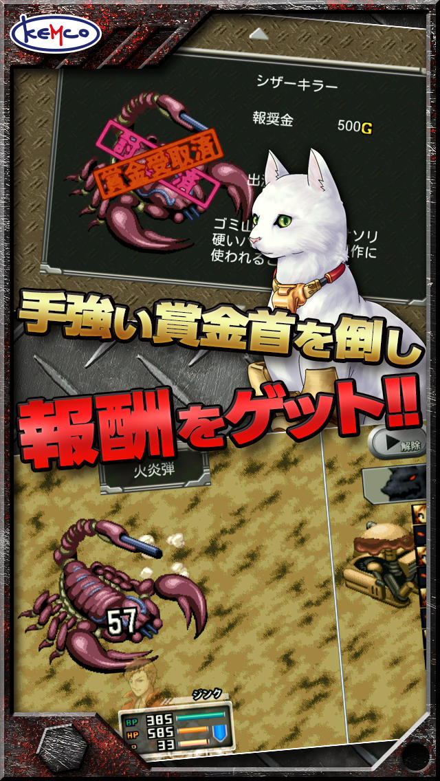 RPG ラスト&ゴーレムのスクリーンショット_4