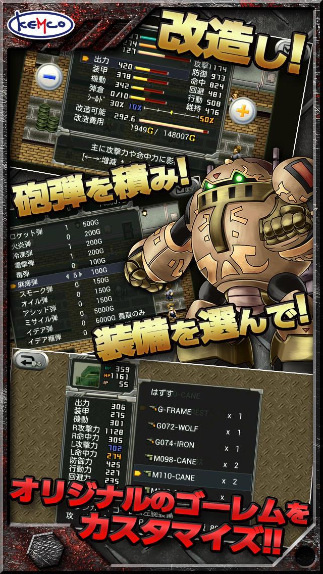RPG ラスト&ゴーレムのスクリーンショット_5