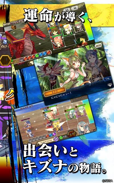 チェインクロニクル'本格シナリオRPG/チェンクロ'のスクリーンショット_5
