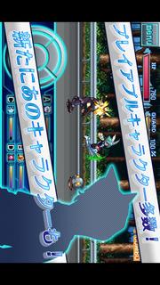 CODE:ケルベロスのスクリーンショット_5