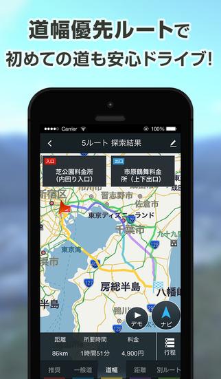 いつもNAVI [ドライブ]-3D地図のカーナビアプリ-のスクリーンショット_4