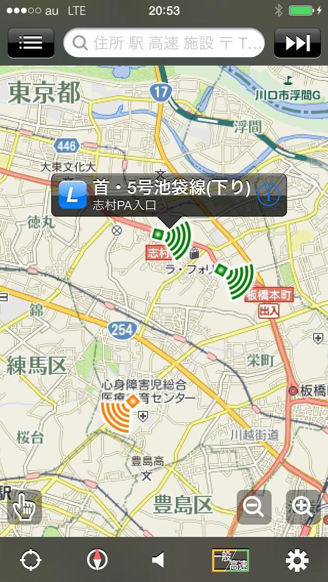 オービスマップ - いつもNAVI アドオン -のスクリーンショット_1