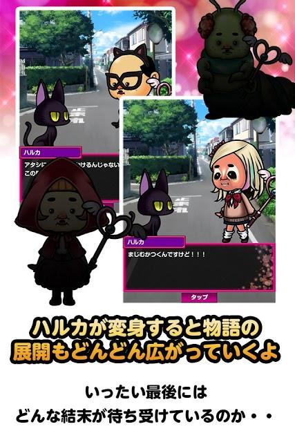 【放置育成ゲーム】魔女っ子おじさんのスクリーンショット_4