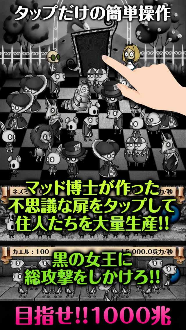 【放置育成】アリス・イン・ダークサイド~闇の国のアリス~のスクリーンショット_3