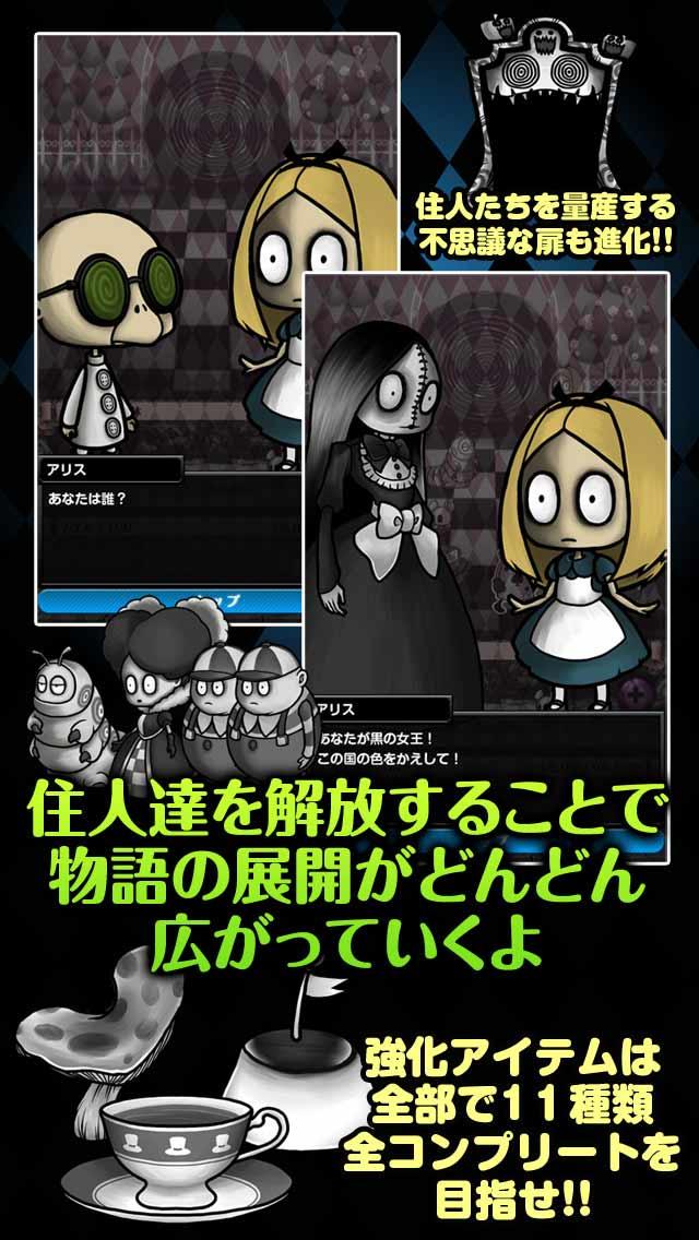 【放置育成】アリス・イン・ダークサイド~闇の国のアリス~のスクリーンショット_4