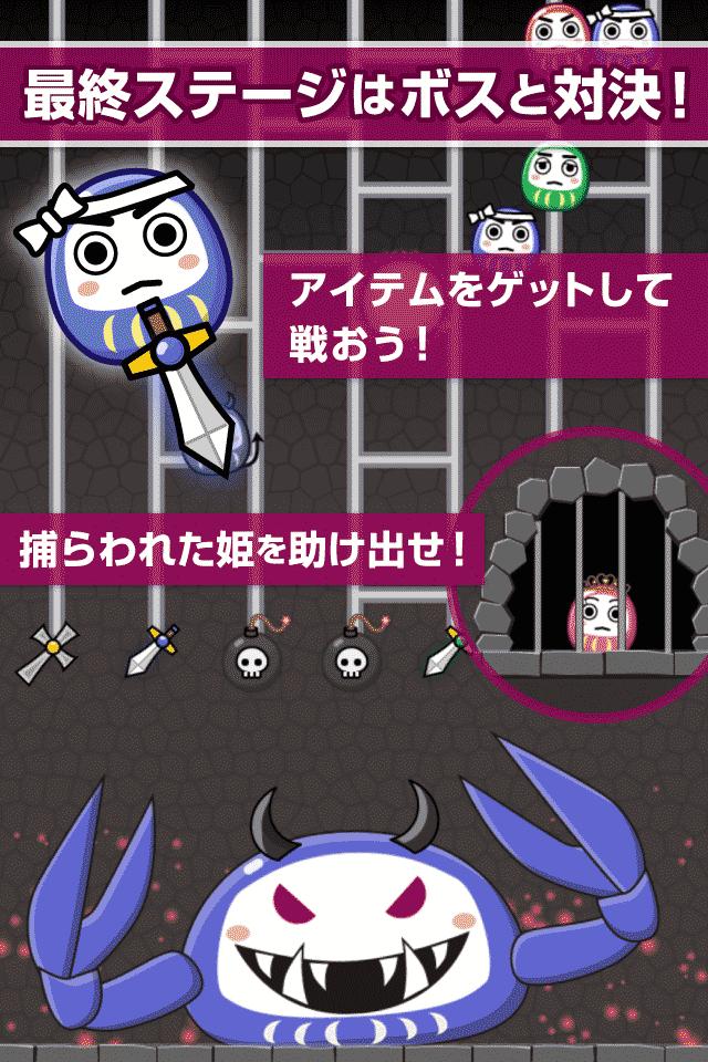 あみだるまZのスクリーンショット_5