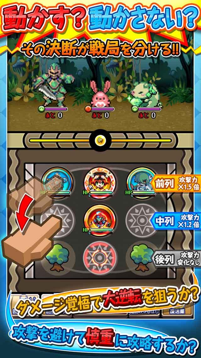 RPG 黄金の魔王 モンスターフレンズ - KEMCOのスクリーンショット_2