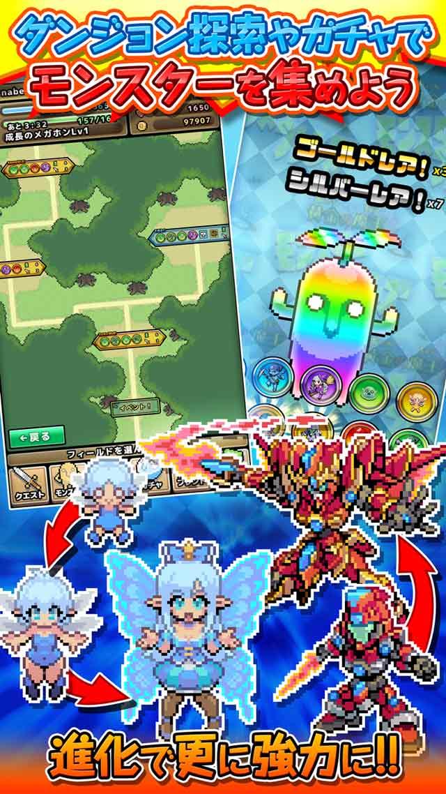 RPG 黄金の魔王 モンスターフレンズ - KEMCOのスクリーンショット_4