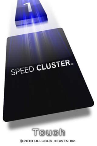 SPEED CLUSTERのスクリーンショット_1