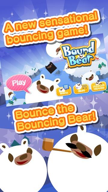 BoundBearのスクリーンショット_5
