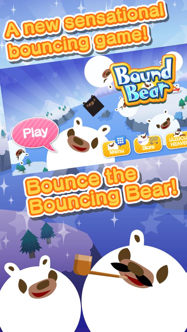 BoundBearのスクリーンショット_1