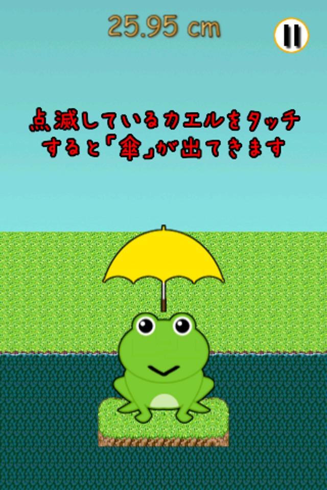 傘たわーのスクリーンショット_1