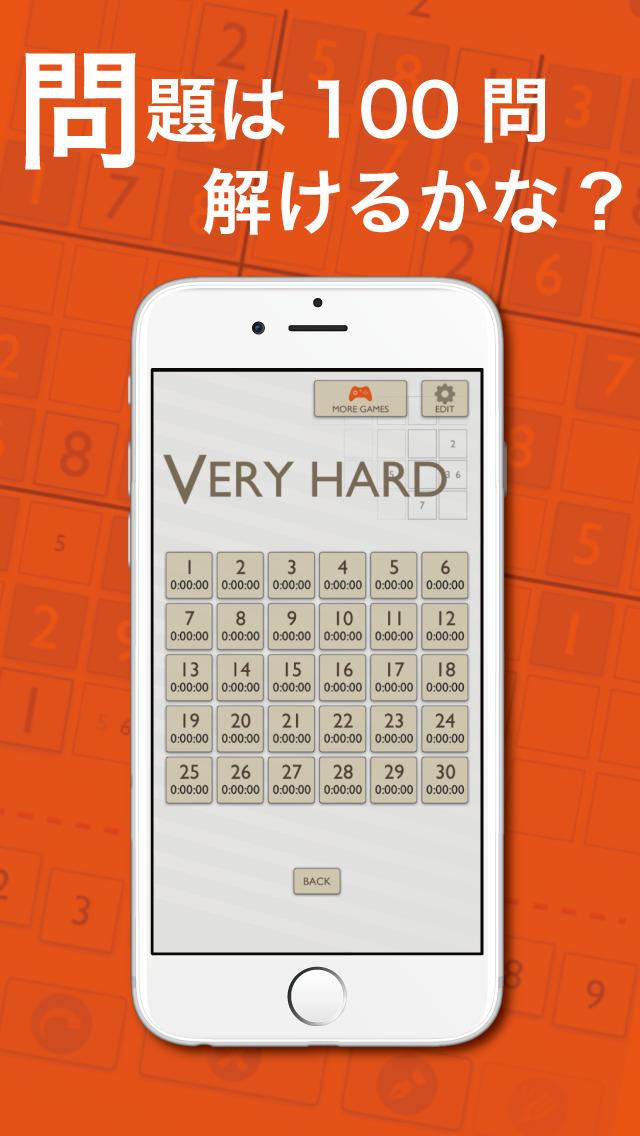 ナンプレ100 オレンジ - 無料で遊べる脳トレパズルナンプレ(数独) 第4弾!のスクリーンショット_4