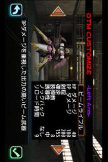 OVERTURNのスクリーンショット_5