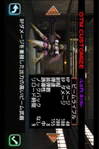 OVERTURNのスクリーンショット_2