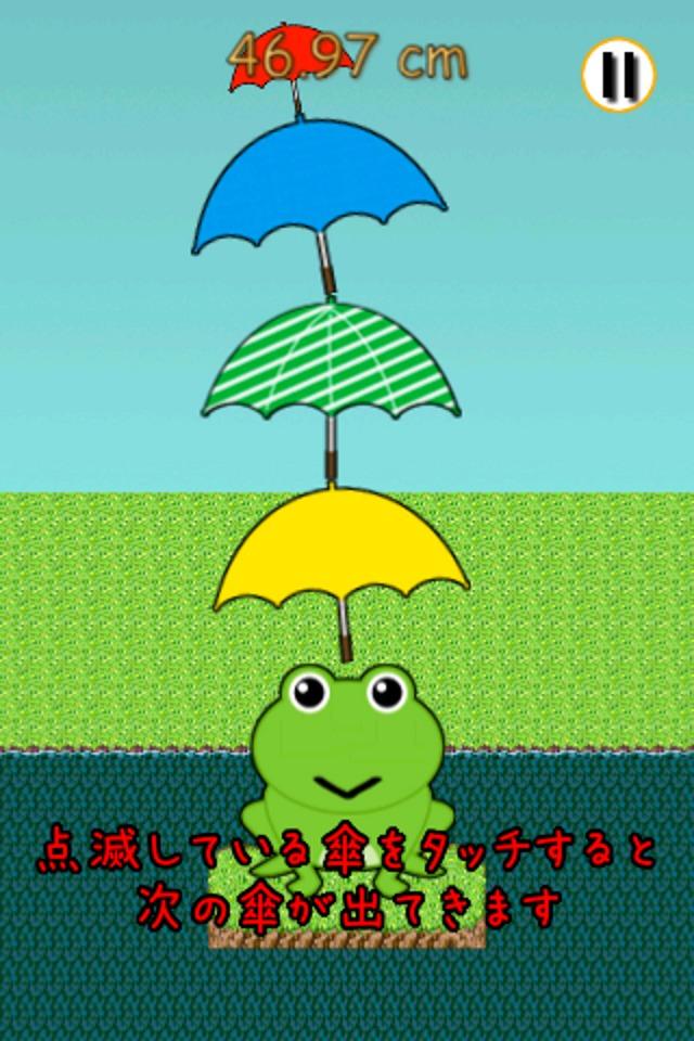 傘たわーのスクリーンショット_2