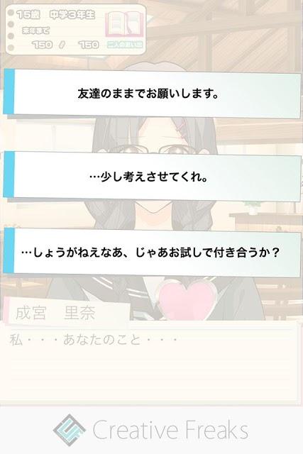 がんばる学生応援ゲーム べんきょう! 〜しんどい〜のスクリーンショット_3