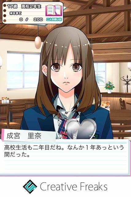 がんばる学生応援ゲーム べんきょう! 〜しんどい〜のスクリーンショット_5