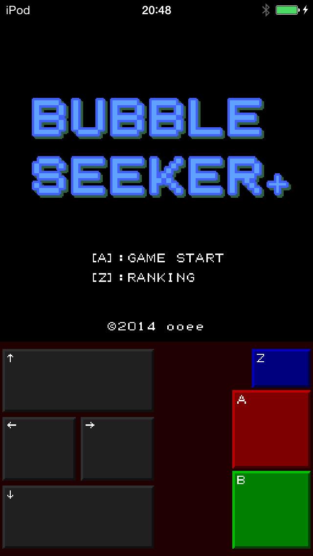 バブルシーカー+のスクリーンショット_1