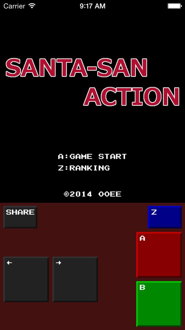 サンタさんアクションのスクリーンショット_1
