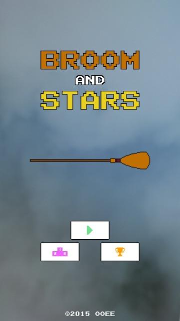 ほうきと星のスクリーンショット_1