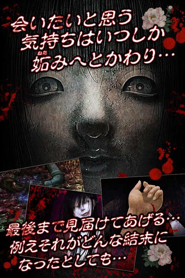 放置育成ゲーム 日本人形のスクリーンショット_5
