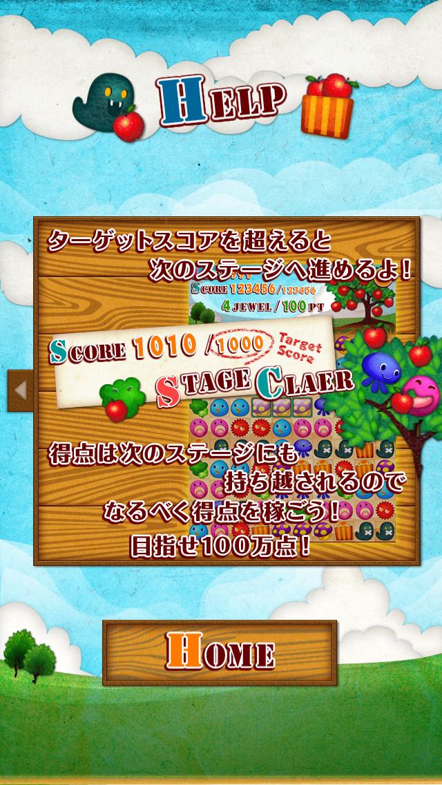 ぷよぽにょのスクリーンショット_5