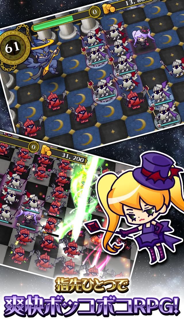 怪盗姫と星空の大迷宮のスクリーンショット_1