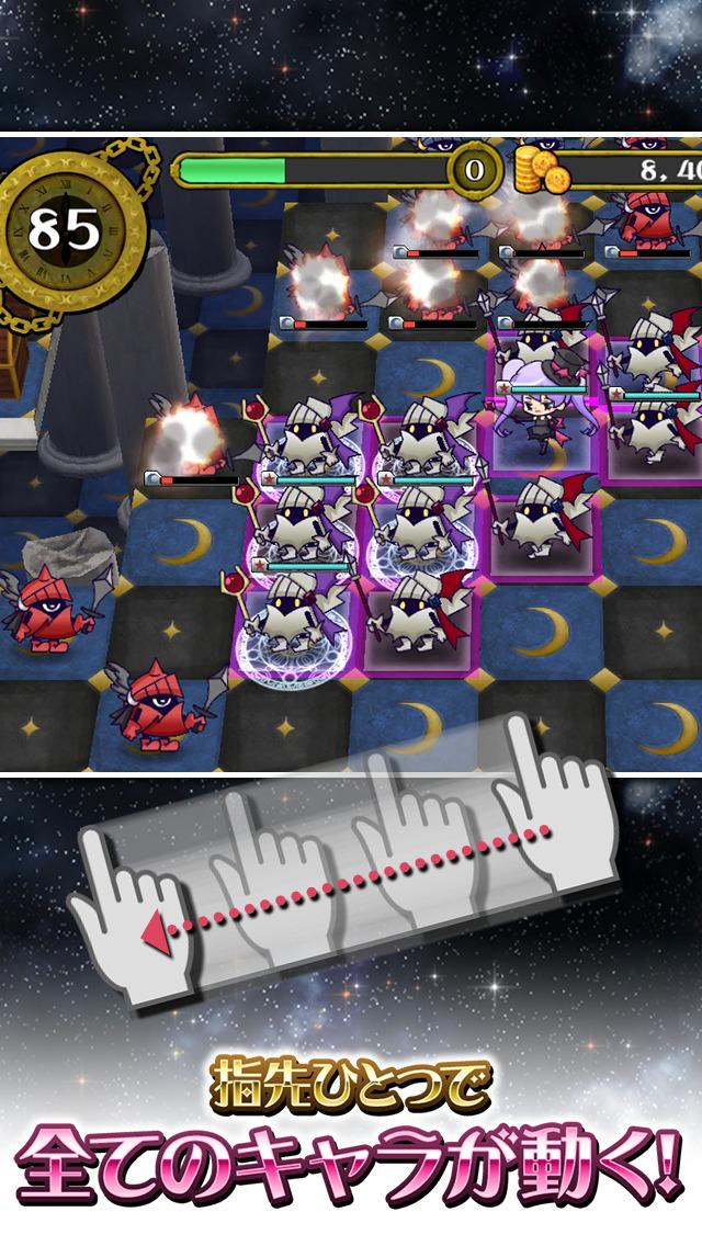 怪盗姫と星空の大迷宮のスクリーンショット_2