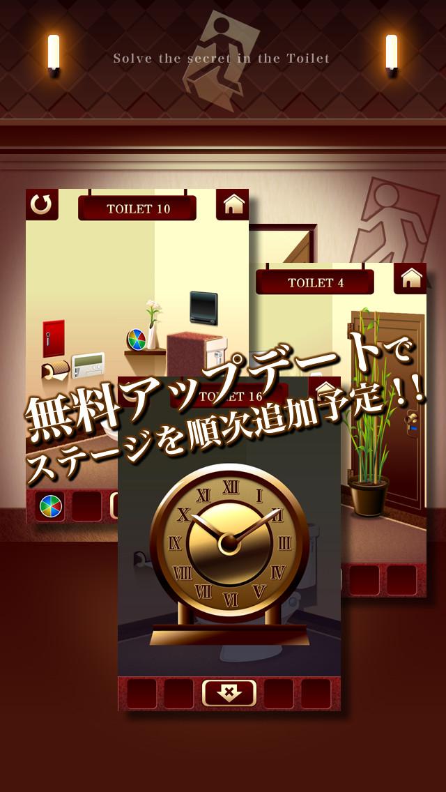 """脱出ゲーム """"100 Toilets""""のスクリーンショット_2"""
