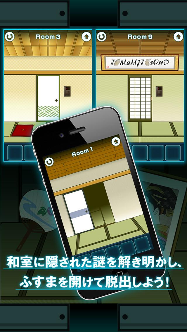 """脱出ゲーム """"100 Fusumas""""のスクリーンショット_1"""