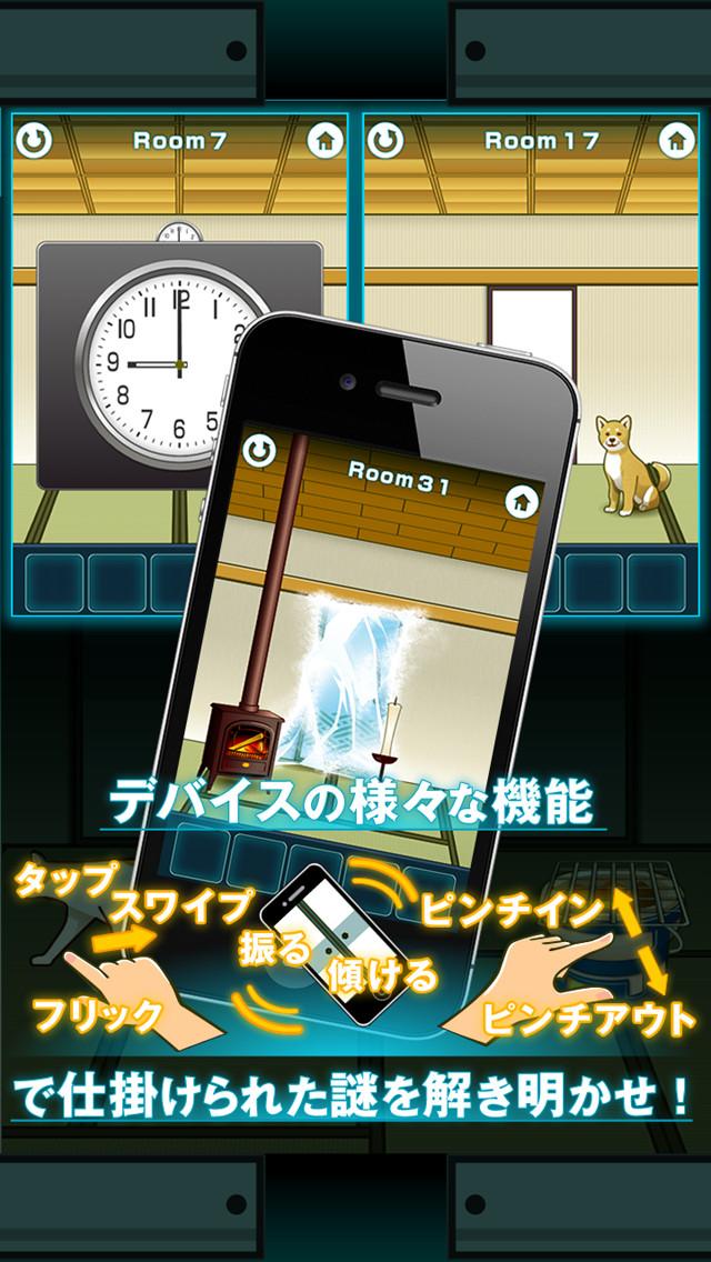 """脱出ゲーム """"100 Fusumas""""のスクリーンショット_2"""