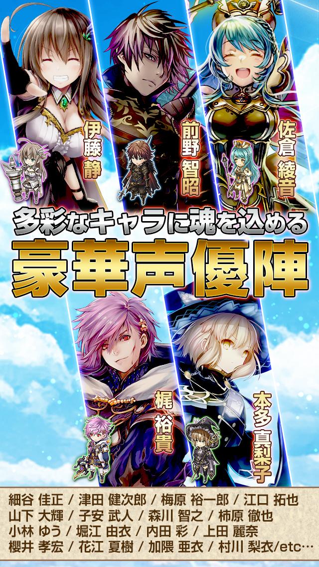 オルタンシア・サーガ -蒼の騎士団- 【戦記RPG】のスクリーンショット_3