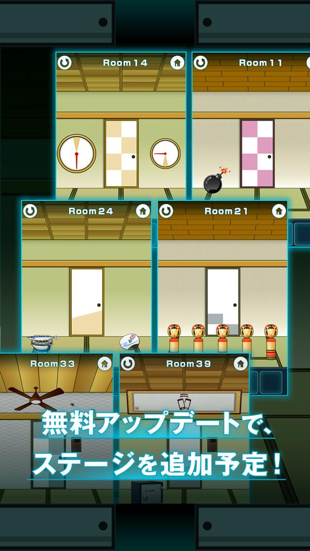 """脱出ゲーム """"100 Fusumas""""のスクリーンショット_3"""