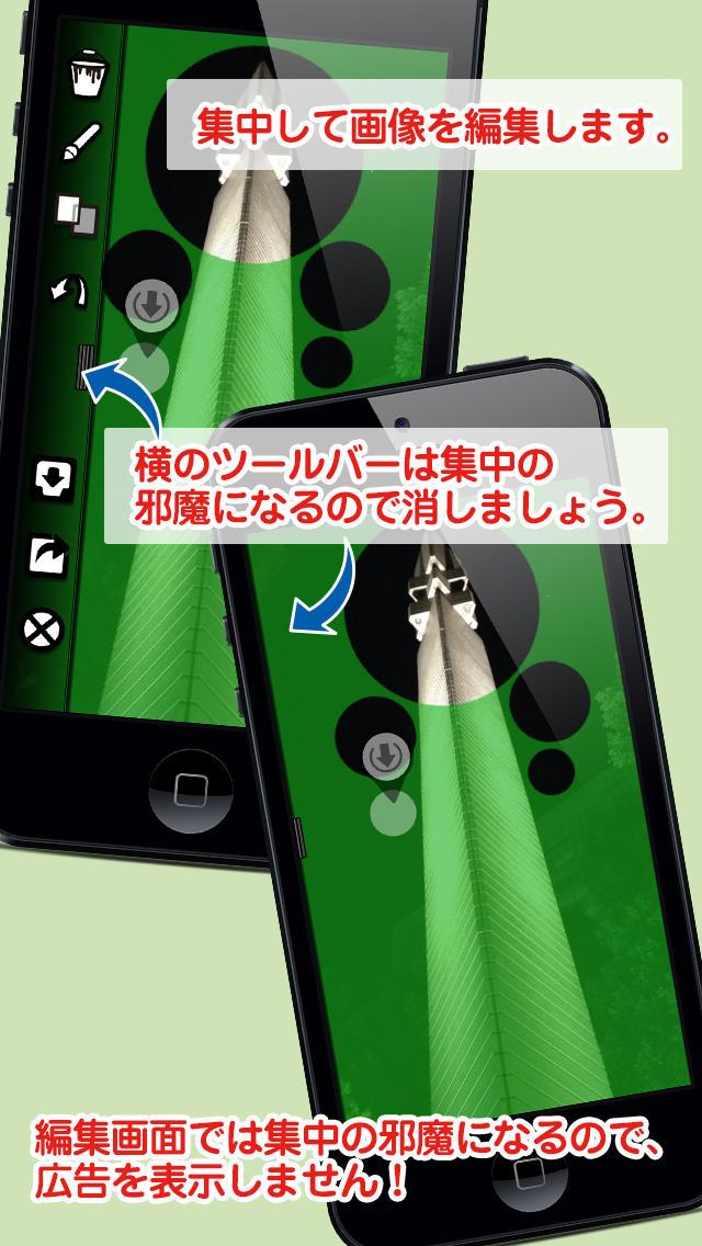 くふうカメラ 〜 くふうが必要なカメラ 〜のスクリーンショット_2