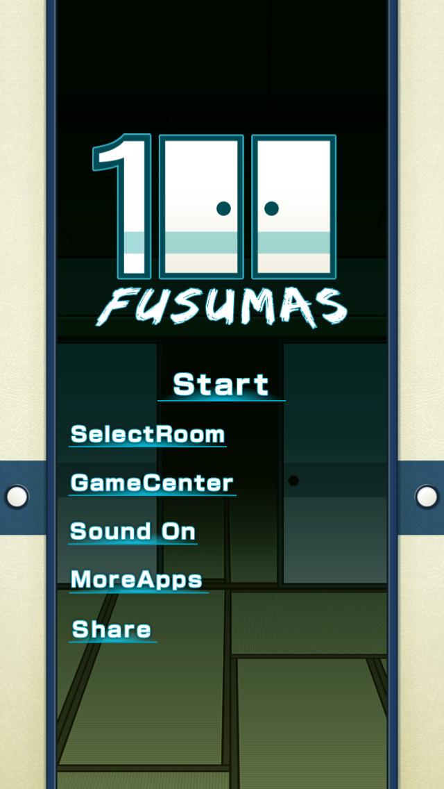 """脱出ゲーム """"100 Fusumas""""のスクリーンショット_5"""