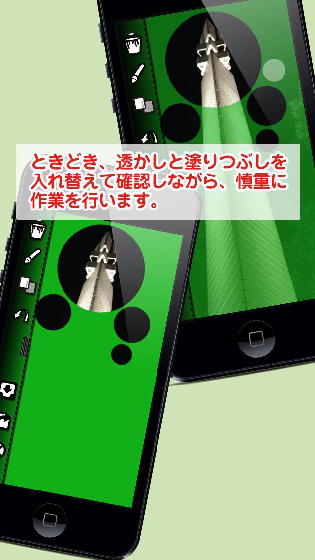 くふうカメラ 〜 くふうが必要なカメラ 〜のスクリーンショット_3