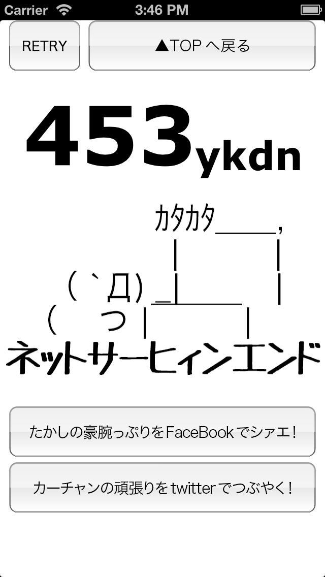 ゆかどん2〜ひきこもり脱出ゲーム〜のスクリーンショット_3