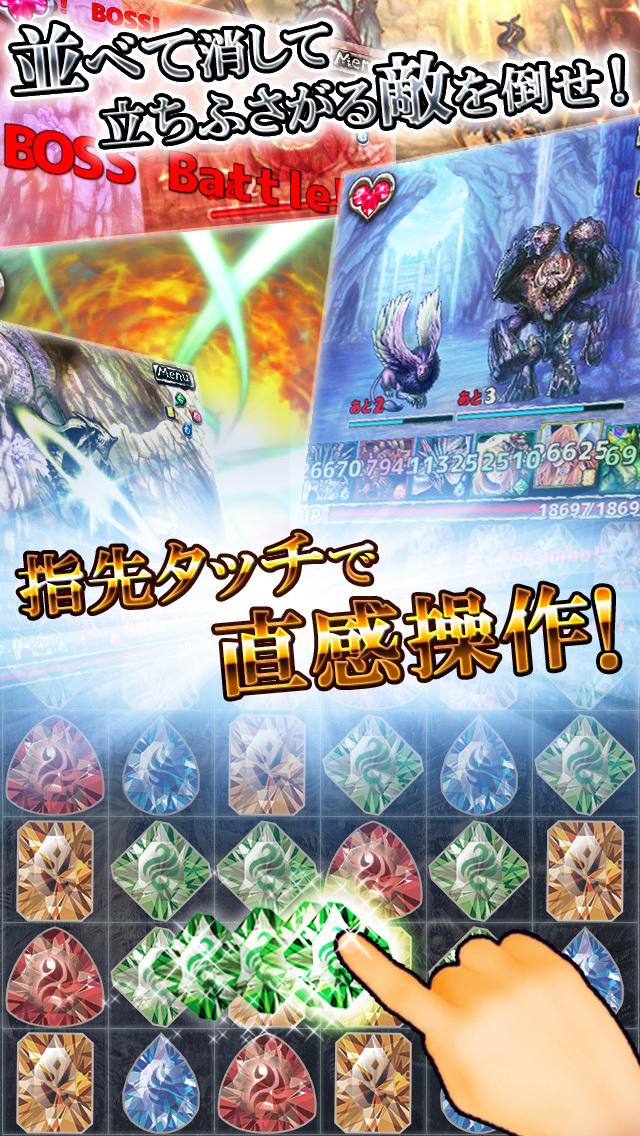 Pocket Dragonのスクリーンショット_2